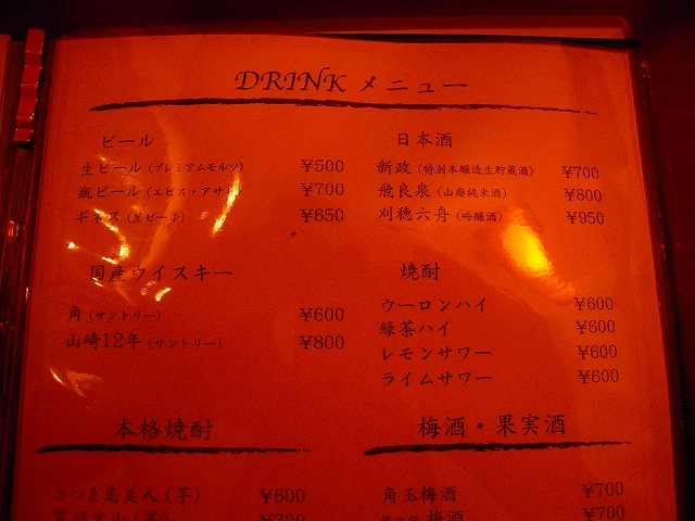 しゃぶせん20130103-007