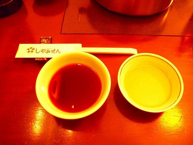しゃぶせん20130103-012