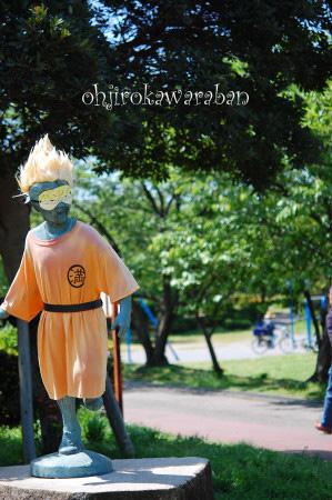 ドッグラン&散策 Part2 01