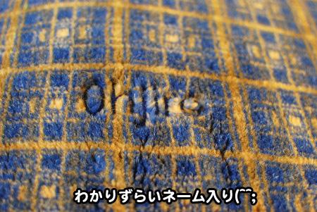 おかえり~♪04