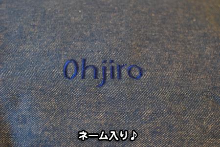 おかえり~♪02