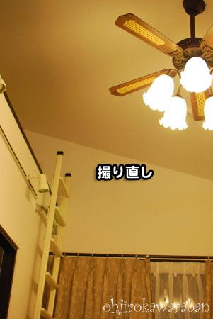 ソファ生活04