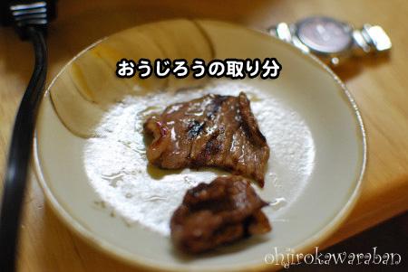 焼き肉02
