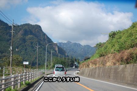 ワン連れ初旅行04