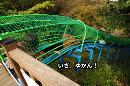四季の森デート25
