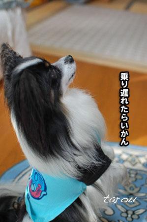 福岡押し掛けオフ(笑)07