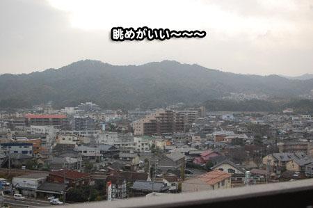 福岡押し掛けオフ(笑)14