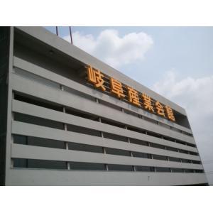 写本 -2011-08-17 10.29.22(1)