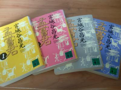写本 -2012-11-14 13.45.39
