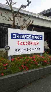 2011051012080001.jpg
