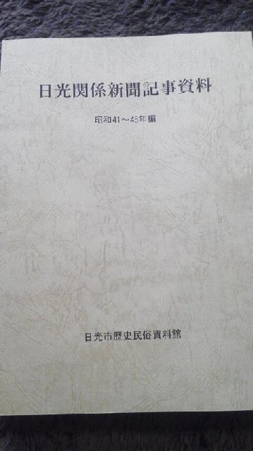 2011051615440000.jpg