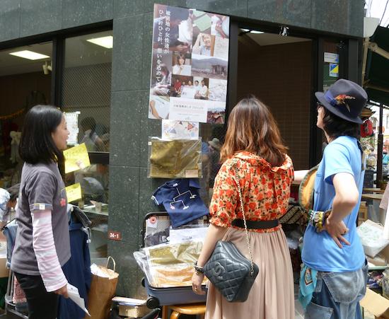 0526高円寺ごたごたマーケット