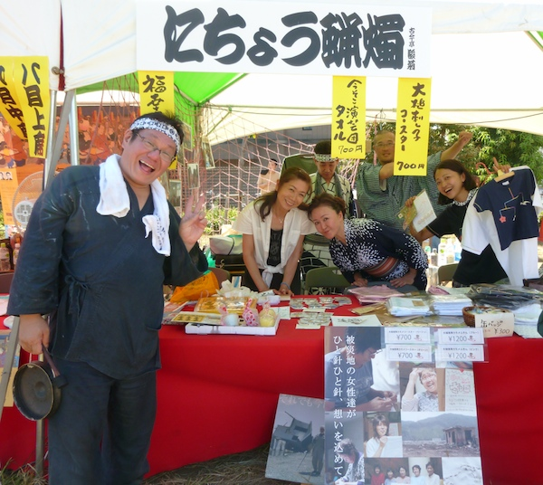 圓朝まつり2012