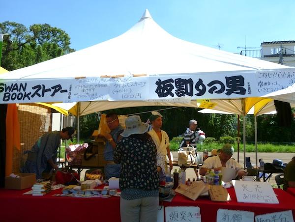 圓朝まつり2012_3