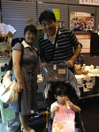 パナ2_金濱さまfamily
