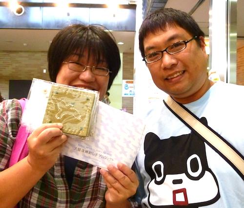 20120929_photo3.jpg