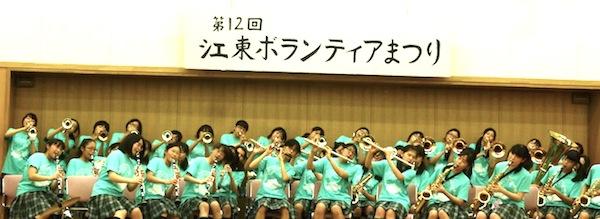 第12回_江東ボランティアまつり