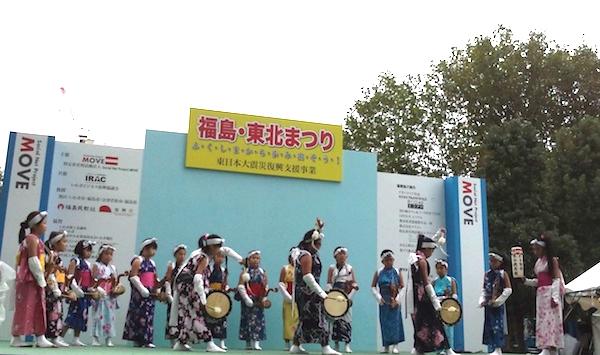 福島・東北まつり