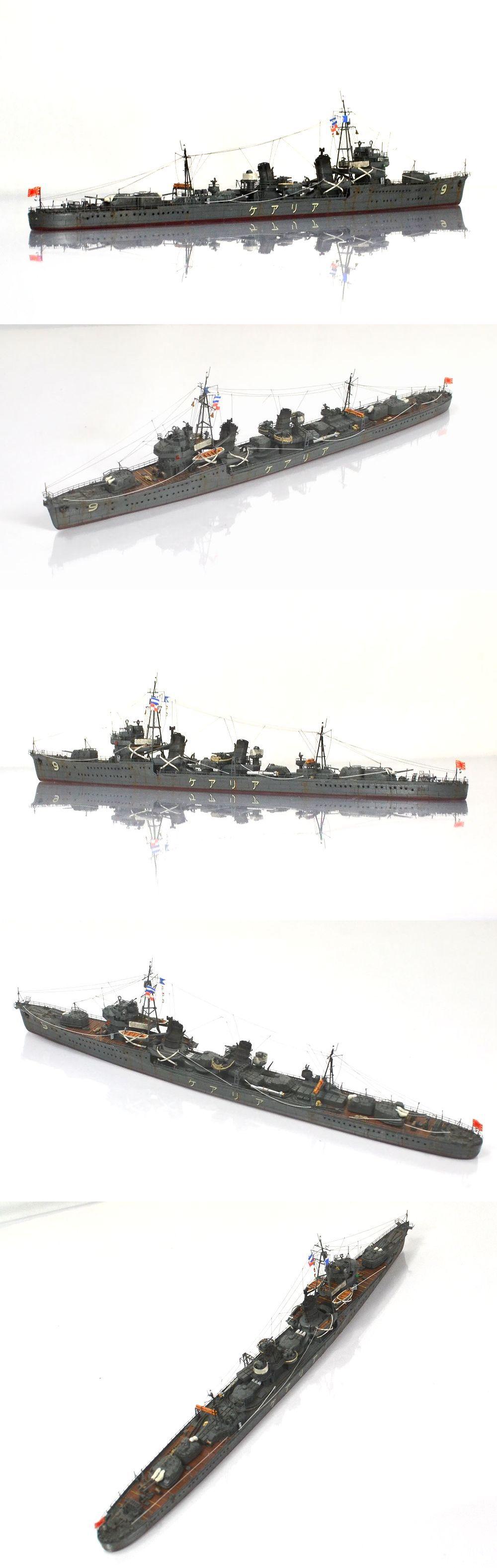 ariakeA6.jpg