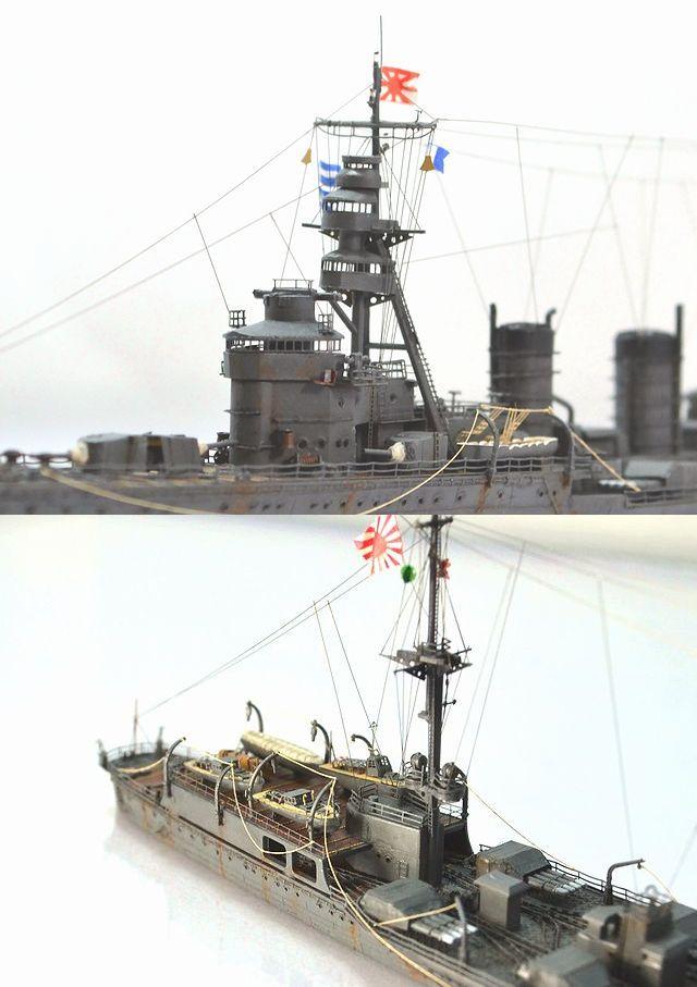 kitakamiA2-1.jpg