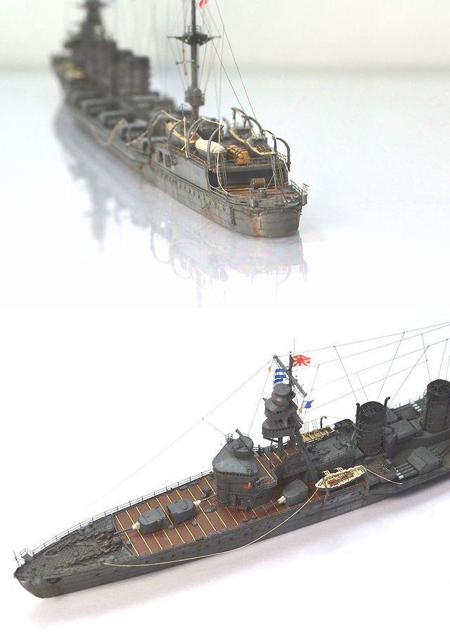kitakamiA2-2.jpg