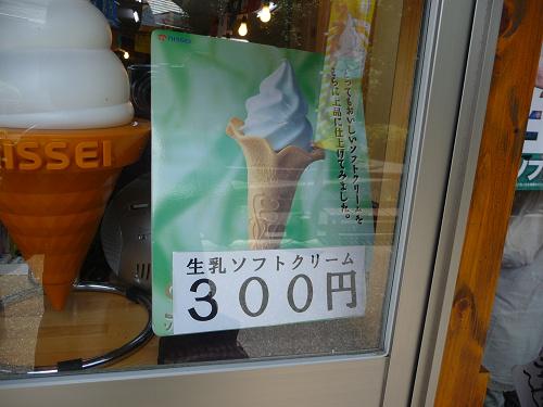 resize5041.jpg