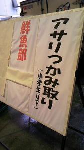 PAP_0003_20120711232653.jpg