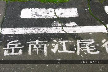 2012_05_07_14.jpg