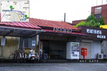 2012_05_08_5.jpg