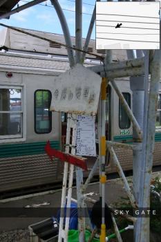 2012_05_09_2.jpg
