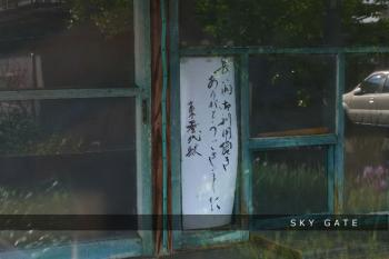 2012_05_20_13.jpg