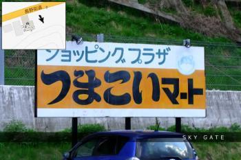 2012_05_20_4.jpg