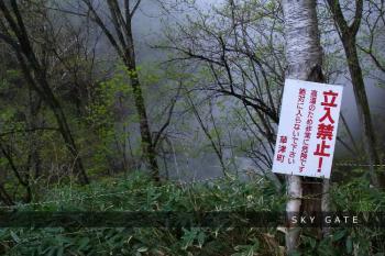 2012_05_20_6.jpg