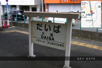 2012_06_27_3.jpg