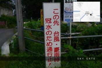 2012_07_15_2.jpg