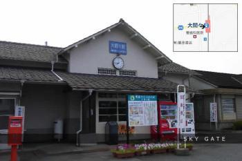 2012_07_29_2.jpg