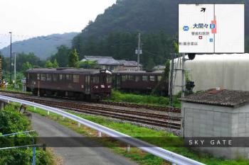 2012_07_29_3.jpg