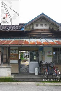2012_0909_24.jpg