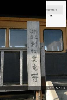 2012_0917_11.jpg