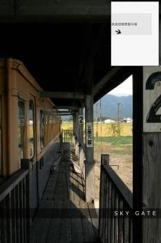 2012_0917_12.jpg