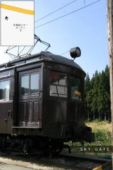 2012_0917_3.jpg