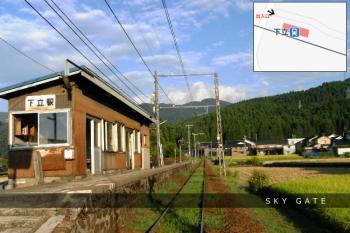 2012_09_08_5.jpg