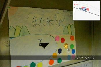 2012_09_08_6.jpg