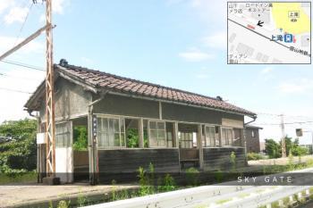 2012_09_11_3.jpg