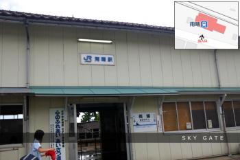 2012_09_12_9.jpg