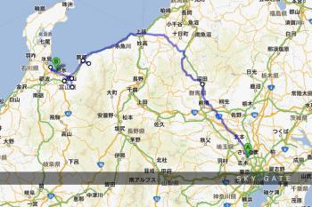 2012_09_14_2.jpg