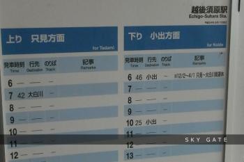 2012_09_15_3.jpg