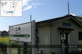 2012_09_15_8.jpg