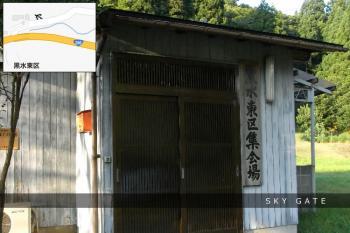 2012_09_19_2.jpg