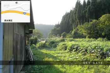 2012_09_19_3.jpg